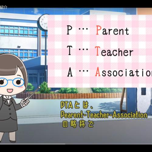 PTA lecture movie 1 screenshot